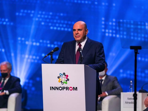 Плоды «Иннопрома». Мишустин поручил выделить Екатеринбургу более 8 млрд руб. на медицину