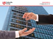 Сдача имущества в аренду как один из способов налоговой оптимизации