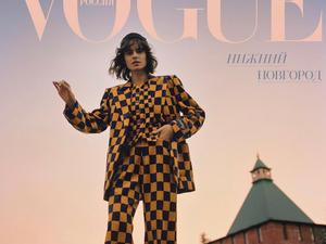Нижний Новгород попал в августовский номер журнала Vogue Russia