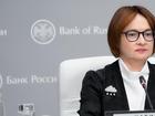 Банки стали отказывать в обслуживании компаниям из списка «нелегалов» от ЦБ