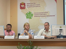 В ЮУрГГПУ начнётся работа с психолого-педагогическими классами