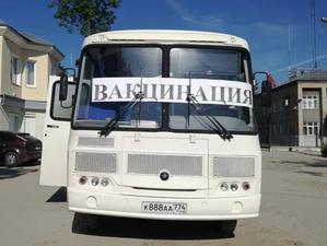 В Челябинскую область поступила первая крупная партия вакцины «Спутник Лайт»