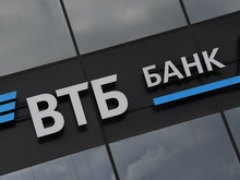 ВТБ нарастил продажи розничных кредитов в 1,5 раза