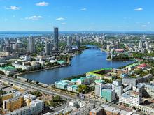 Цена вторички в Екатеринбурге установила новый рекорд