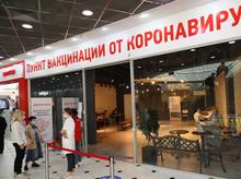 В Свердловскую область поступила новая вакцина, а COVID подошел к плато