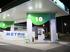 В Челябинске появятся две заправочные станции на экологичном топливе