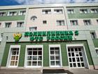 Таможня дает. Сотрудник поликлиники обвиняется во взятке в 2,7 млн руб.