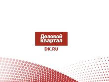 С миру по нитке: Есть ли фандрайзеры в татарстанских больницах и театрах