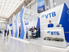 ВТБ первым из российских банков создает экосистему рынка имущественных торгов