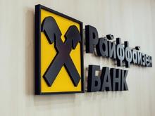 Райффайзенбанк стал лидером рейтинга цифровизации банков по версии Банки.ру