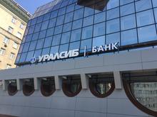 Банк Уралсиб увеличил объемы ипотечного кредитования в 1,5 раза по итогам 1 полугодия