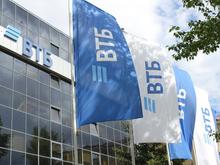 Новая версия ВТБ Мои Инвестиции дает возможность открыть ИИС без посещения офиса