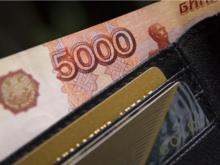 Лишь каждый пятый житель Урала доволен своей зарплатой