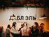 Популярный гастробар на Кировке выставили на продажу за 21,5 млн рублей
