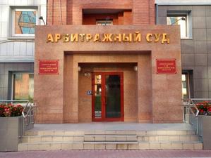 «На стороне ФАС» — «Сибиряк» не будет строить медцентр под Новосибирском