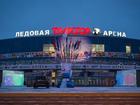 Сезон под угрозой срыва: «Трактор» отложил старт продаж билетов на осенние матчи