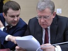 Кудрин: «Экономическая модель России себя изжила». Как изменить ситуацию?