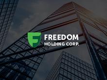 Две «дочки» Freedom Holding Corp. получили рейтинги уровня «B/В», прогнозы — «Стабильные»