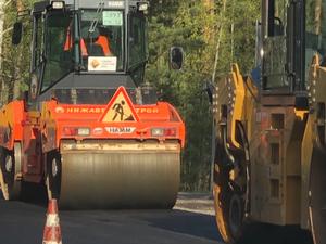 На месяц раньше срока. Отремонтирована дорога к Зеленому городу