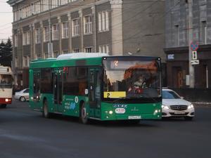 ФАС разрешила продолжить закупку новых автобусов для Челябинска. Поставщики уже известны