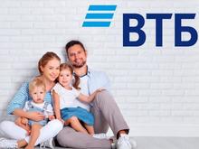 ВТБ увеличил выдачи ипотеки на Южном Урале на 28%