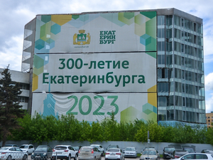 Свердловские власти проследят за ходом работ в долгострое на Октябрьской площади
