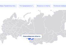 Интерактивная карта ковид-ограничений заработала в регионе