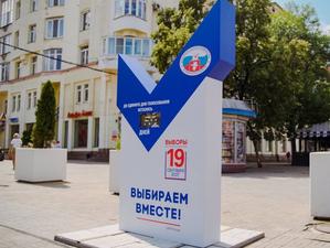В Челябинской области сформирован пул кандидатов в Госдуму. Самовыдвиженец — всего один