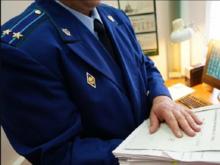 Прокурор потребовал от Натальи Котовой обеспечить ремонт теплосети на ЧМЗ