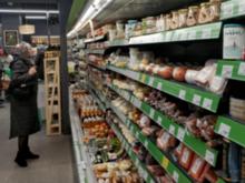 Банкротят связанную с «Фермер Центром» компанию в Новосибирске