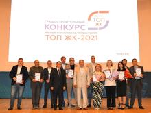 Два новосибирских застройщика победили в федеральном конкурсе