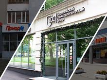 Где в Екатеринбурге поставить зубной имплант: рейтинг лучших стоматологических клиник