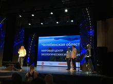 Челябинск станет «полигоном» для «зеленых» технологий: Дмитрий Песков одобрил идею