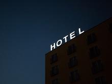Десять гостиниц Новосибирска прошли проверку для МЧМ-2023