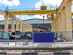 Промплощадку за 280 млн руб. продают в Новосибирске