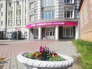 Сеть медицинских лабораторий KDL открыла первые офисы в Красноярске