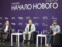 «В 10 раз меньше открытия Олимпиады». Гала-шоу обойдется Нижнему Новгороду в 200 млн руб.