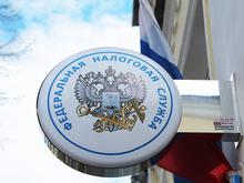 Новый офис для челябинских налоговиков за 1,2 млрд рублей построит компания из Москвы