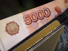 Кто из работодателей Екатеринбурга готов платить сотрудникам 200 тыс. руб. в месяц