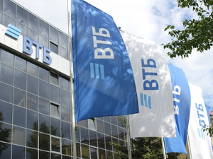 ВТБ повышает доходность по вкладам до 7,5% годовых