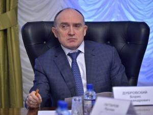 ММК потребовал с фирмы Дубровского 142 млн рублей долгов