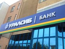Банк Уралсиб опубликовал отчетность по РСБУ за 1 полугодие 2021 года