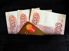 Челябинская область вошла в десятку регионов по количеству выданных кредитов наличными