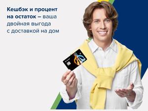 Банк Уралсиб запустил масштабную рекламную кампанию с Максимом Галкиным