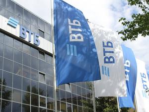 ВТБ запустил онлайн-сервис для самозанятых