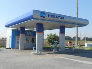 УФАС выясняет насколько обосновано повышение цен на газ в «Новатэк»