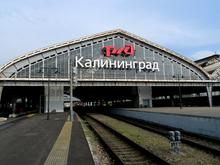 Глава МИД Сергей Лавров анонсировал запуск поезда Челябинск-Калининград