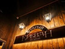 «Старый Ереван» заменит ресторан «Коза» в Челябинске