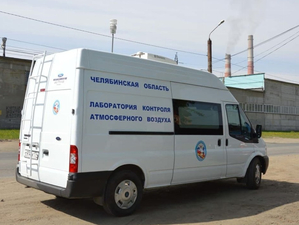 Выброс сероводорода в Челябинске: мэрия все отрицает, прокуратура начала проверку