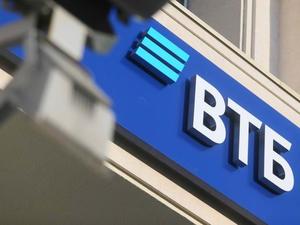 ВТБ проведет для клиентов экспертизу международных контрактов